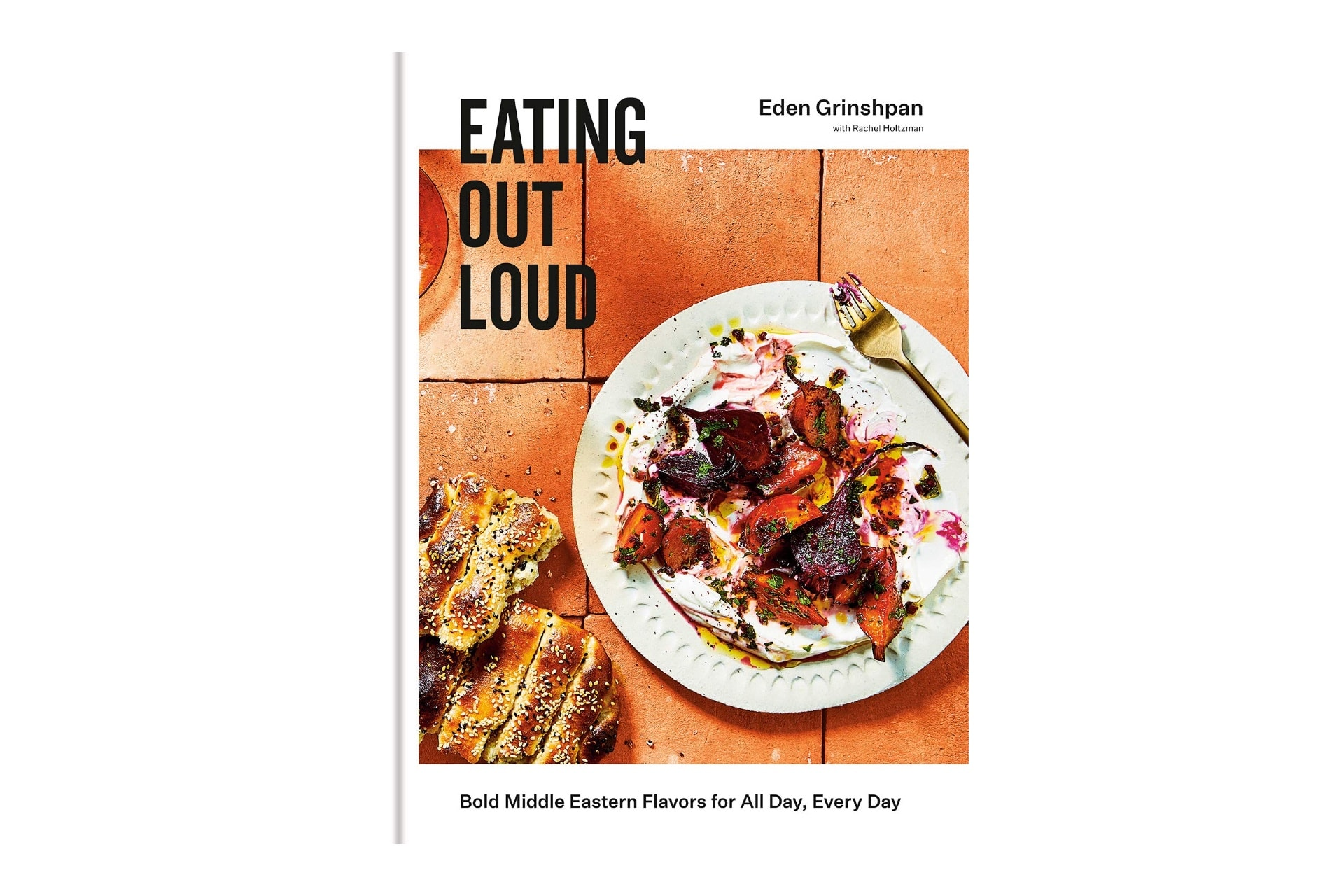 Eden Grinshpan cookbook called Eating Out Loud with a whipped dip and flatbread on the colourful cover